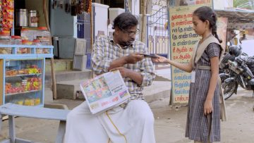 Watch Muthalidam Nokki Short Film Online