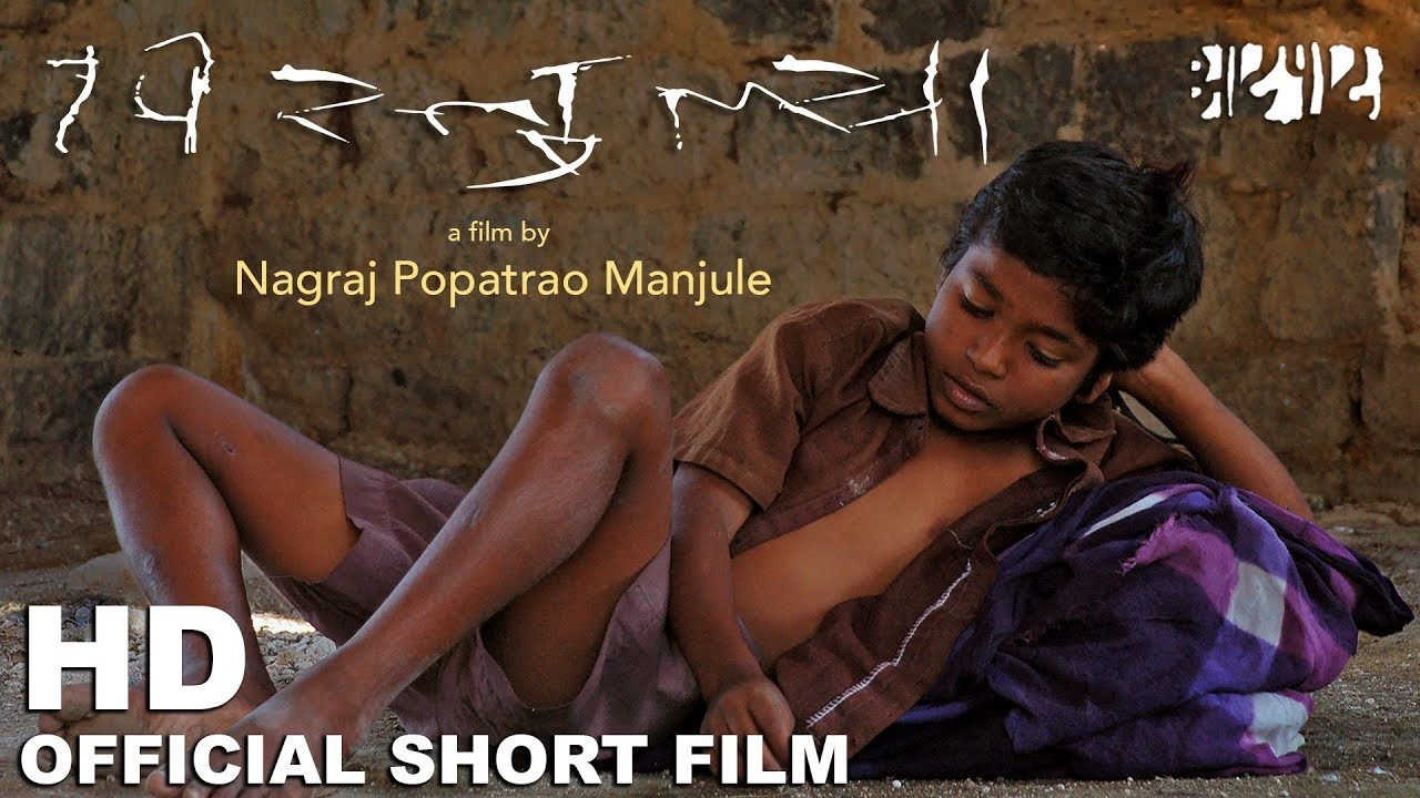 Watch Pistulya Short Film Online