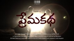 Watch Prema Katha Short Film